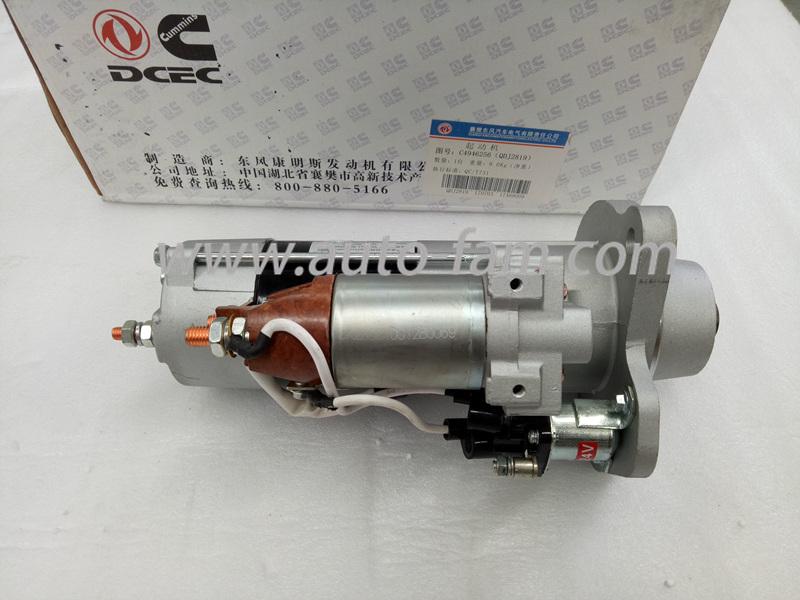 ISLE starter 4946256