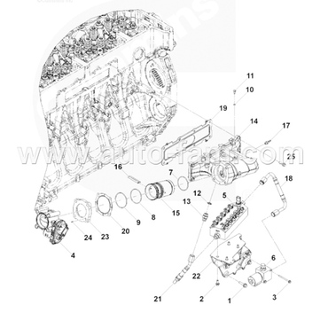 ISG5377756 Locking Washer